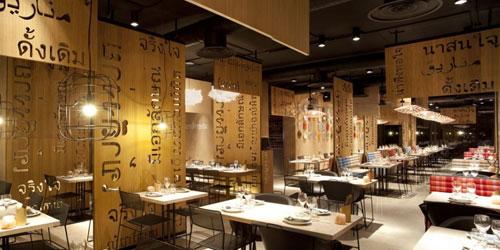 餐饮店从0到450桌的惊天秘密