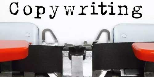 做文案写作哪些文案不能接?
