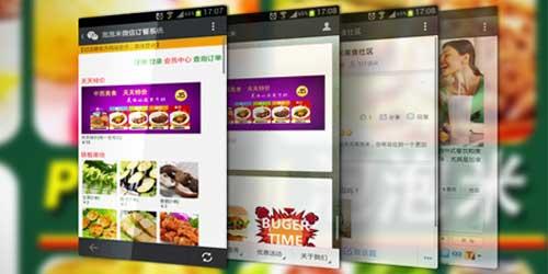 餐饮微信营销成功案例