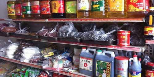 杂货店营销案例