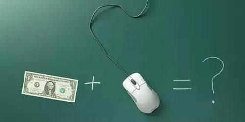 神奇的产品发售公式,微信时代赚钱利器!