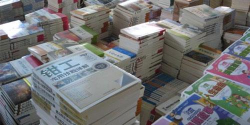图书批发商如何开发更多客户?