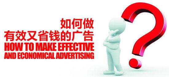 做广告的目的