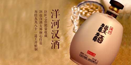 洋河汉酒加京东金融众筹产品案例