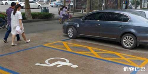 免费借力别人的停车位,每个车位还赚5万的商业模式!