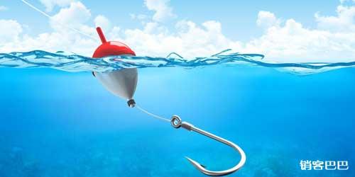 钓鱼的商业模式