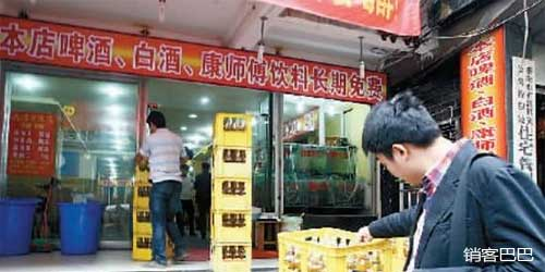 火锅店的营销模式,酒水长期免费喝,仅靠拿酒水返利也能年赚千万!