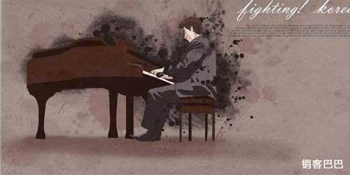 《当我坐到钢琴旁时,他们哄堂大笑!但是,当我开始演奏时》钢琴培训销售信!