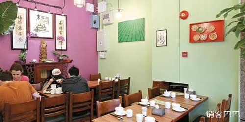 如何经营一家餐饮店,利用负风险承诺,半年招募120个加盟商
