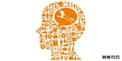 营销思维模式