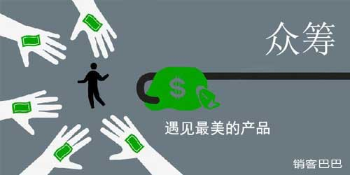 众筹模式成功案例,海鲜养殖场认购,让用户疯狂掏钱