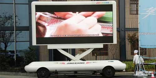 广告共享经济,商家led屏共享广告,在细分市场掘金!