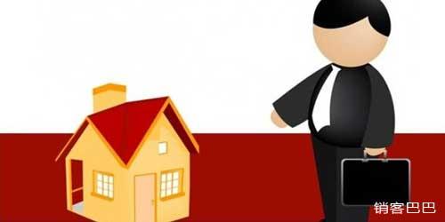 房地产销售技巧