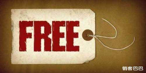 免费商业模式