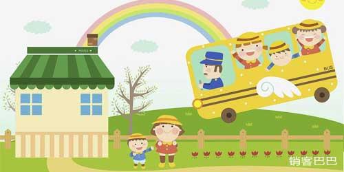 幼儿园招生方案