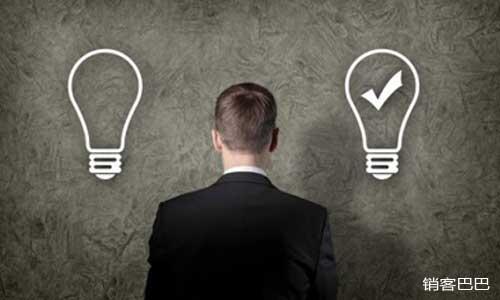 吸引消费者的策略,如何用会员锁定用户,让客户终身来消费