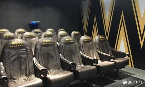 共享经济模式案例,共享按摩椅如何与电影院合作,迅速占领当地市场
