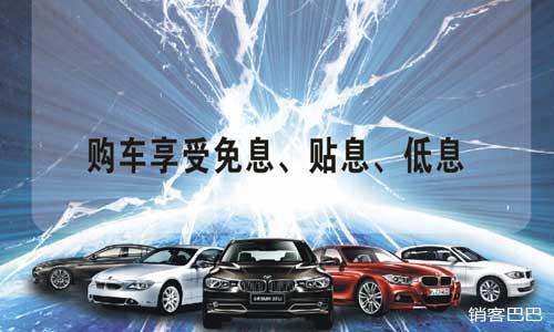 如何快速卖车,汽车4S店运用杠杆借力策略,4个月卖掉100辆汽车