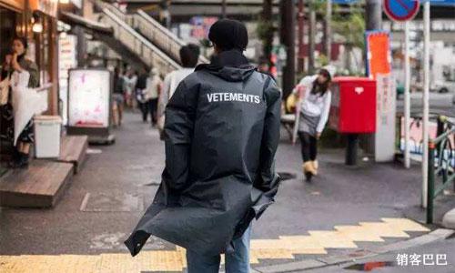 """雨衣的销售信案例,送你一套著名的""""防水""""外套,免费试穿一周"""