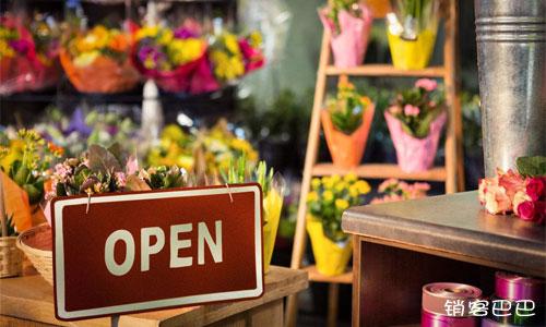 花店如何开?普通花店利用平台模式,短时间、轻资产开了几百家连锁店