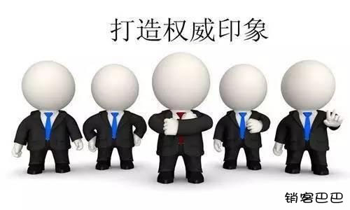 领导者如何树立权威