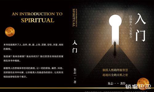 入门pdf电子书下载