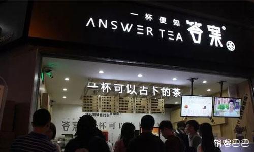 奶茶店创意的营销方案