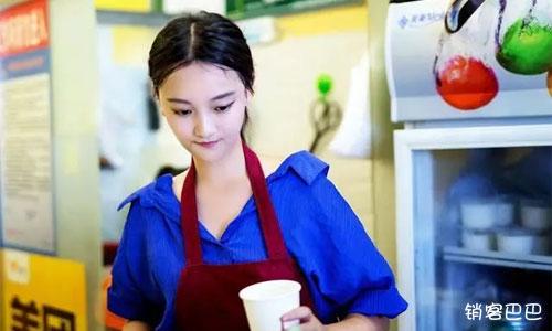 奶茶店营销案例