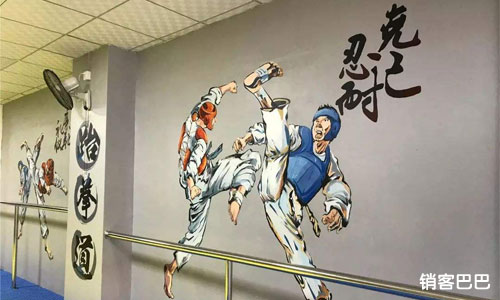 跆拳道营销案例