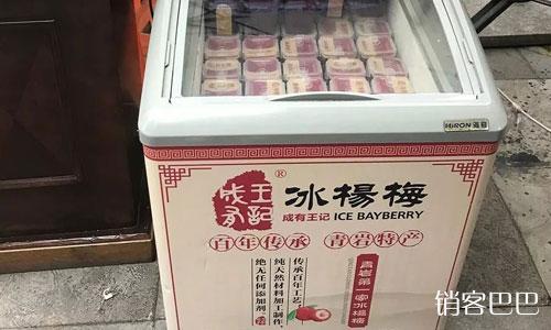 """仅靠一杯""""冰杨梅""""卖到2000万,这款极品网红爆品,怎么火起来的"""