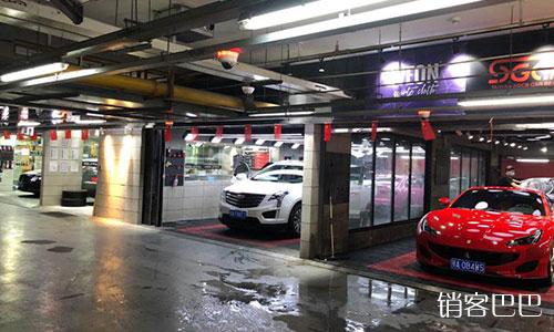 """洗车店活动策划方案,如何用""""5步策略"""",三个月提升营业额34万"""